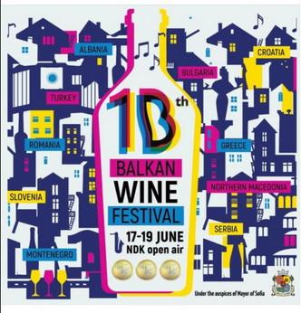 Κλείστε τώρα τα εισιτήριά σας για το Balkan Wine Festival 2021
